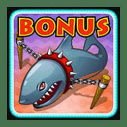 Bonus of Gladiators Slot