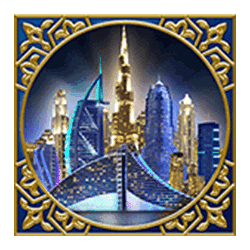 Icon 1 The Emirate