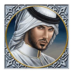 Icon 2 The Emirate