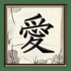 Icon 8 Geisha