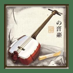 Icon 10 Geisha