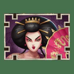Icon 3 Hanzo's Dojo