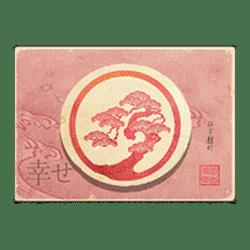 Icon 5 Hanzo's Dojo