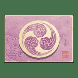 Icon 7 Hanzo's Dojo