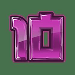 Icon 14 PopRocks