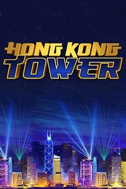 Hong Kong Tower Free Play in Demo Mode