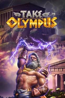 Take Olympus Free Play in Demo Mode