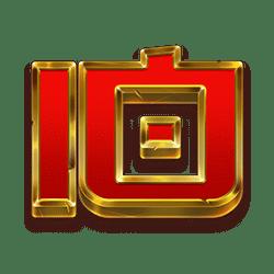 Icon 11 Legendary Sumo